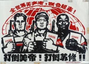 "Text reads ""Proletarians of the World Unite"" and ""Down with the American Imperialists and Russian Revisionists!"""